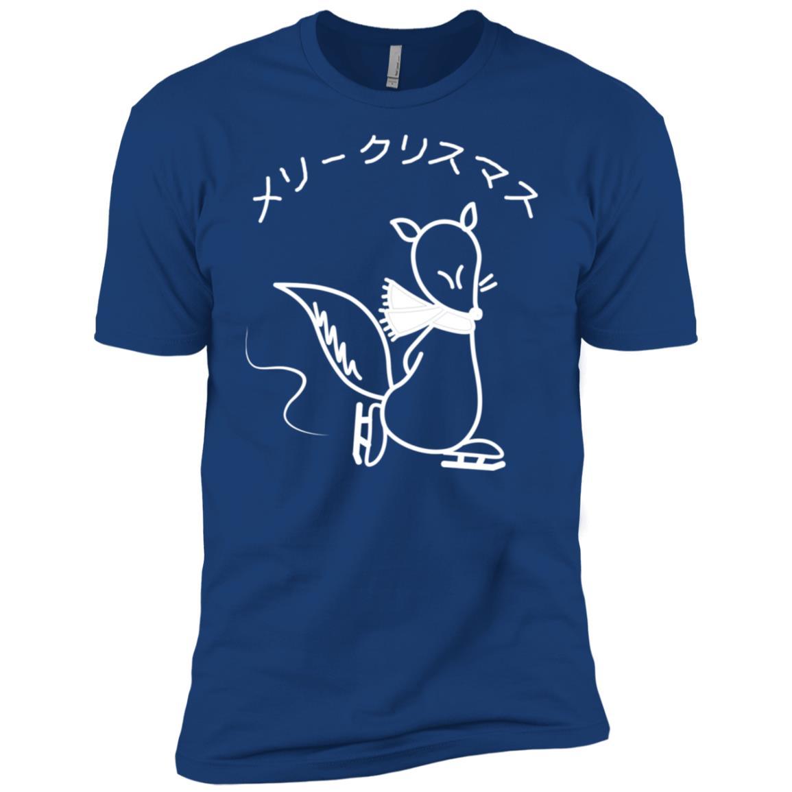 Kawaii Ice Skate Fox Japanese Christmas Men Short Sleeve T-Shirt