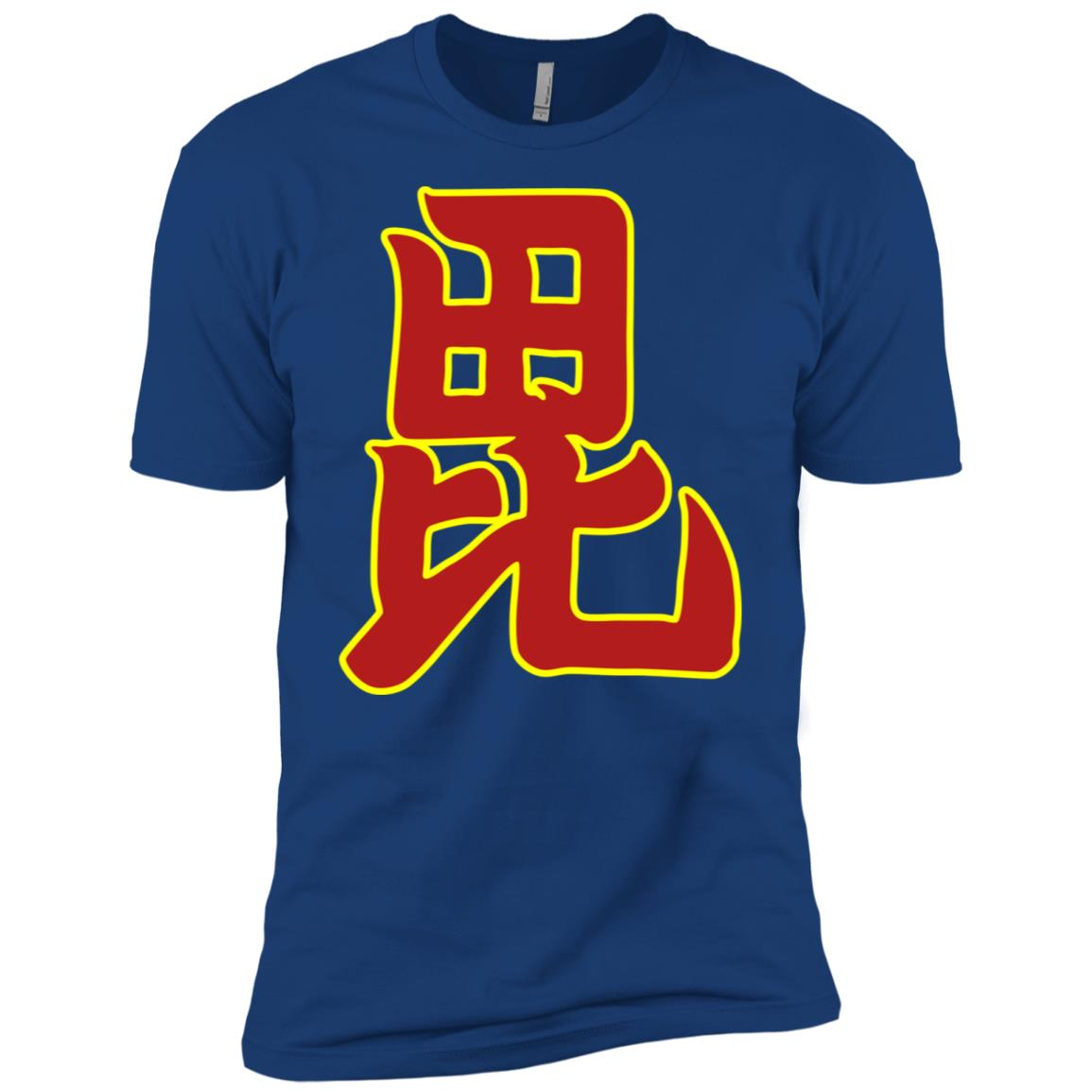 Uesugi Mon in red and yellow Men Short Sleeve T-Shirt