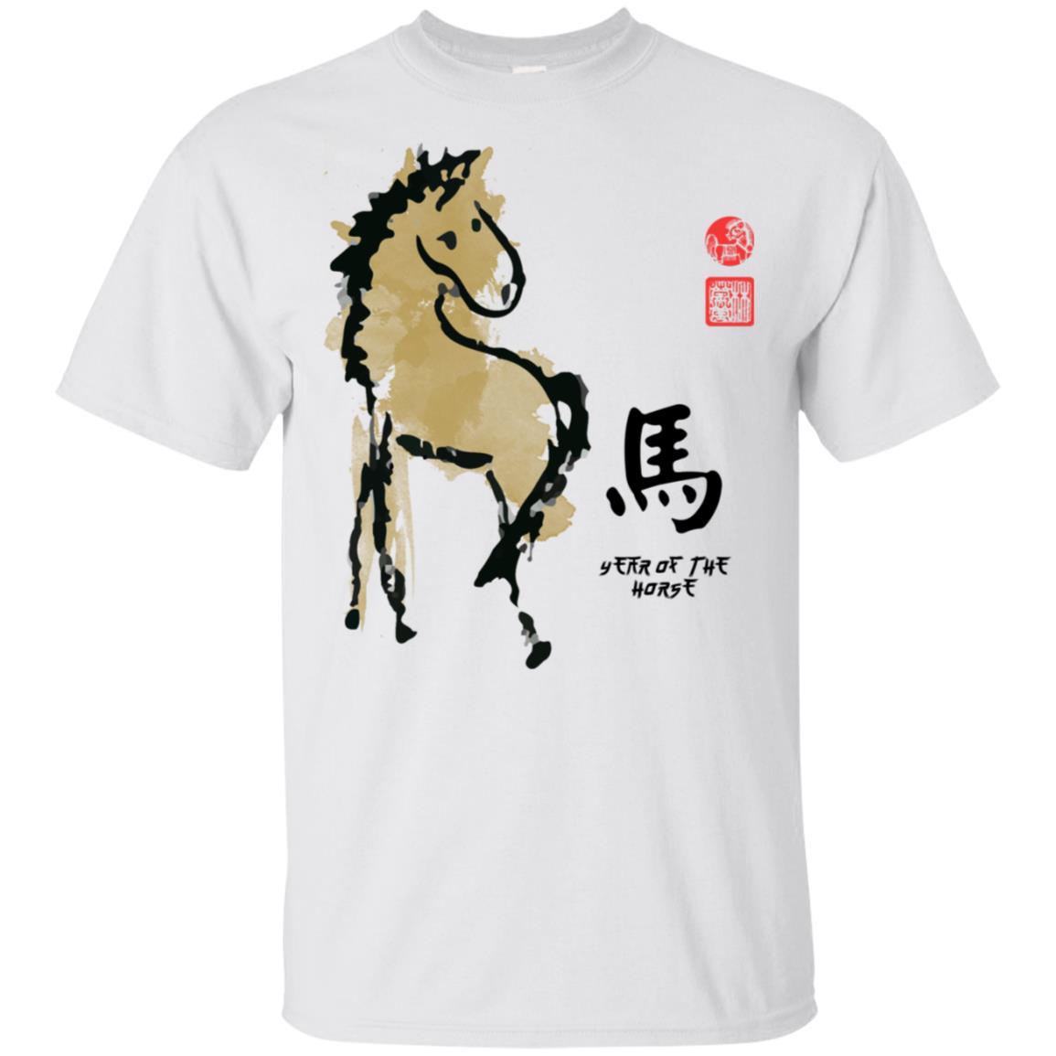 Year Horse Painting Seal Animal Chinese Zodiac Unisex Short Sleeve
