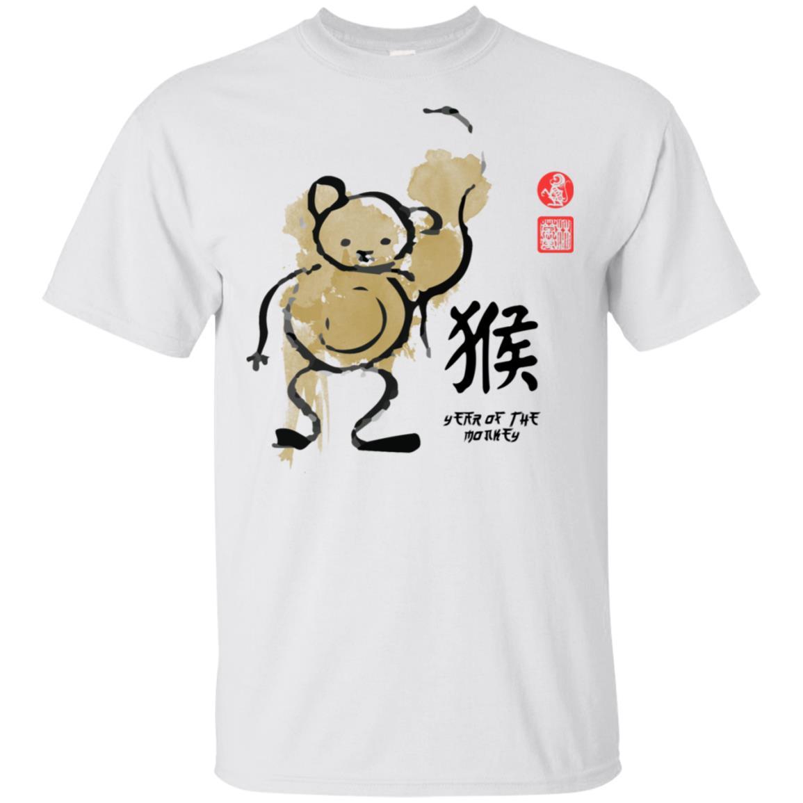 Year Monkey Painting Seal Animal Chinese Zodiac Unisex Short Sleeve