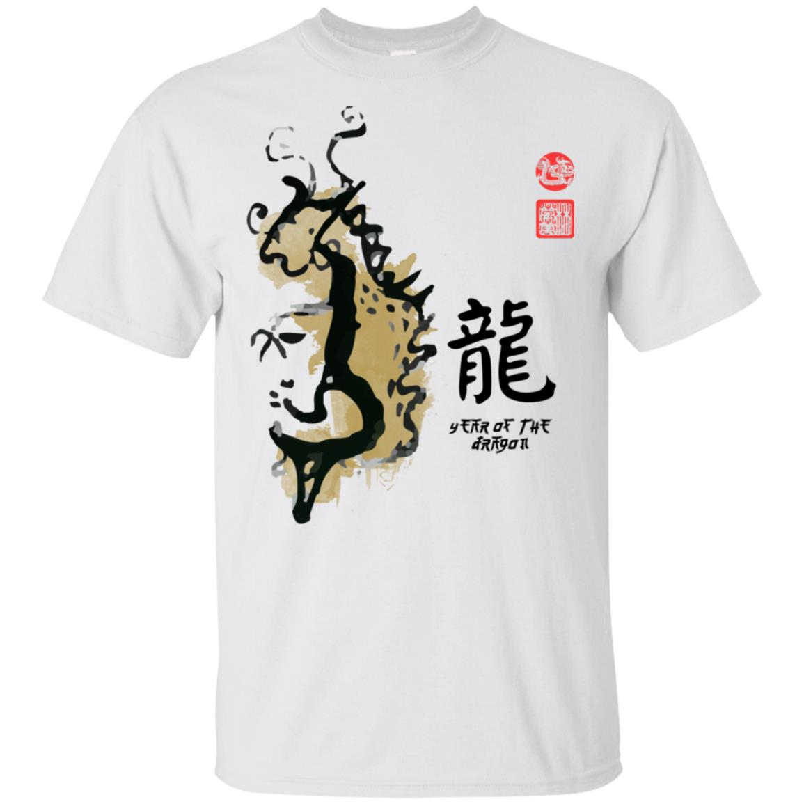 Year Dragon Painting Seal Animal Chinese Zodiac Unisex Short Sleeve